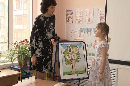 Детский сад №17 реализует проект конкурса «Здоровый ребёнок»
